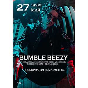 Bumble Beezy
