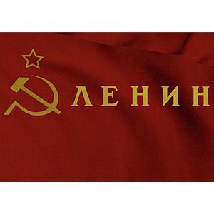 К 150-летию Владимира Ильича Ленина (онлайн-трансляция)