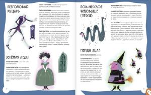 Книжные новинки для детей от издательства ЭксмоДетство