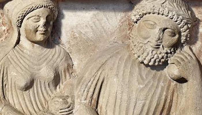Искусство древнего Кипра (онлайн-трансляция)