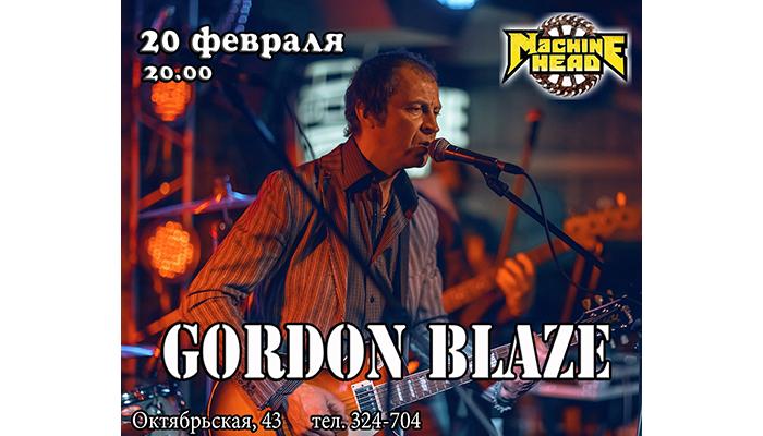 Афиша Саратова, Афиша онлайн, концерт в Саратове, куда сходить