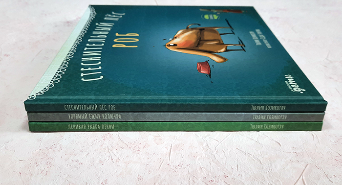 """Новинка издательства Азбука: """"Прекрасные изгнанники"""". Автор Мег Уэйт Клейтон."""