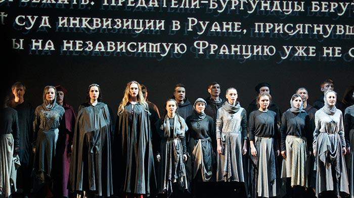 "Премьера ""Жаворонок, или Жанна д`Арк"""