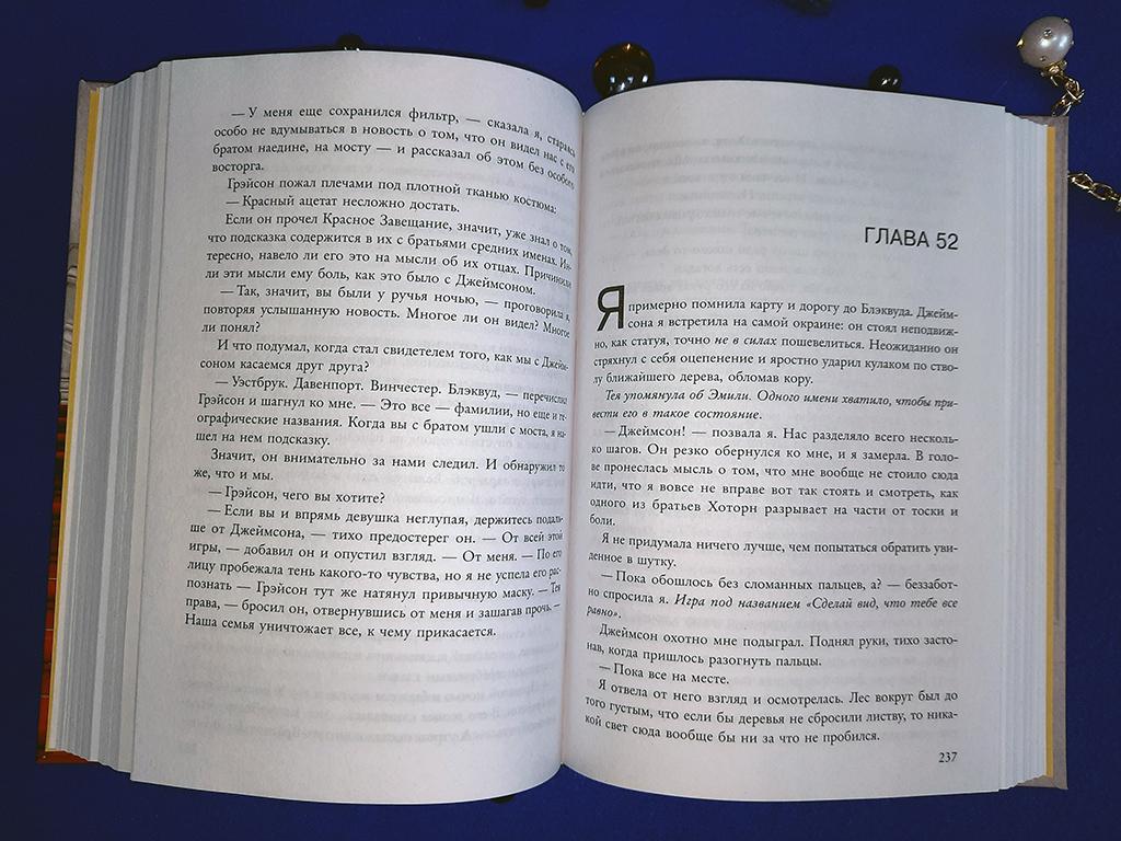 что почитать, новинка, книжная новинка, отзыв на книгу, топ книг, азбука, эксмо, махаол, компасгид, настя и никита, аквилегия, альпина паблишер
