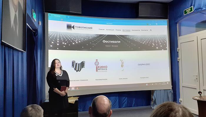 Поволжский виртуальный музей кино открыт для всех!