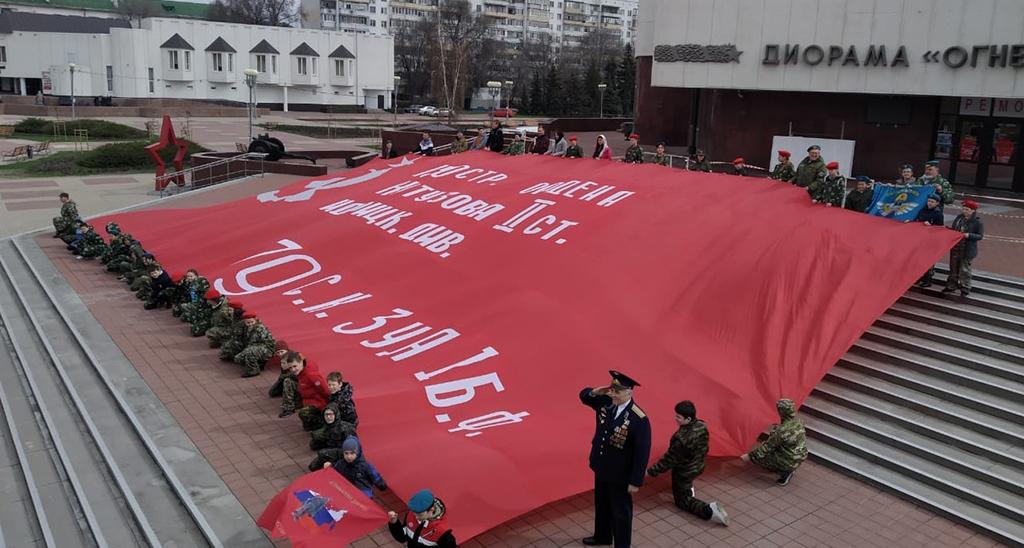 Более 200 юных жителей Белгородской области приняли участие в бесплатных экскурсиях по местам боевой славы