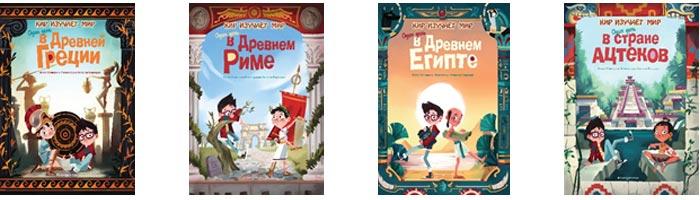 """Книжные новинки издательства """"ЭксмоДетство"""" в августе 2021 года"""