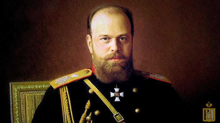 """""""Миротворец Александр III"""""""